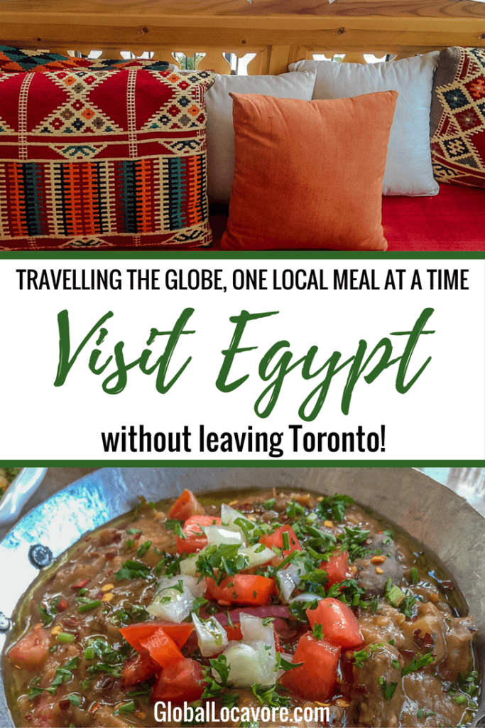 I visit Egypt without leaving home by enjoying a delicious brunch of Egyptian food in Toronto at Maha's Fine Egyptian Cuisine.