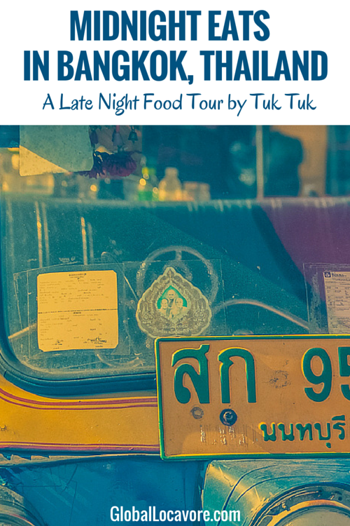 A midnight food tour in Bangkok is the perfect way to get introduced to Thailand's incredible food culture and try classically Thai dishes.