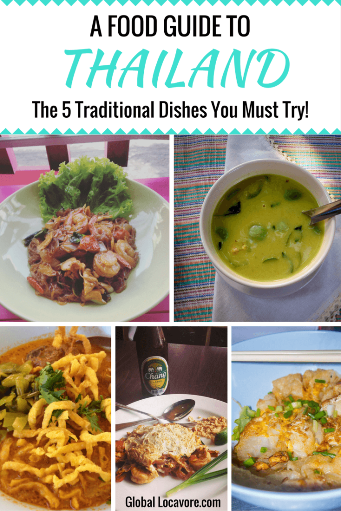 My culinary travels have me tasting traditional foods from Thailand like Pai Tai, Som Tum and Guay Tiew Kua Gai as well as other regional specialities.